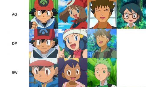 ポケモン サトシの顔の変化